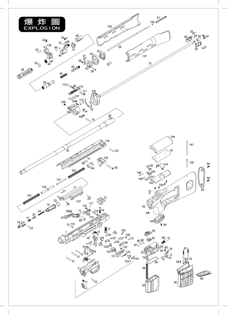 M14 Parts Diagram besides M14 mod also D0 9E D0 B7 D0 B1 D1 80 D0 BE D1 94 D0 BD D0 BD D1 8F  D1 82 D0 B0  D0 B2 D1 96 D0 B9 D1 81 D1 8C D0 BA D0 BE D0 B2 D0 B0  D1 82 D0 B5 D1 85 D0 BD D1 96 D0 BA D0 B0  D0 92 D0 9C D0 A1  D0 A1 D0 A8 D0 90 moreover Download Parts Rist additionally 72095. on m14 ebr